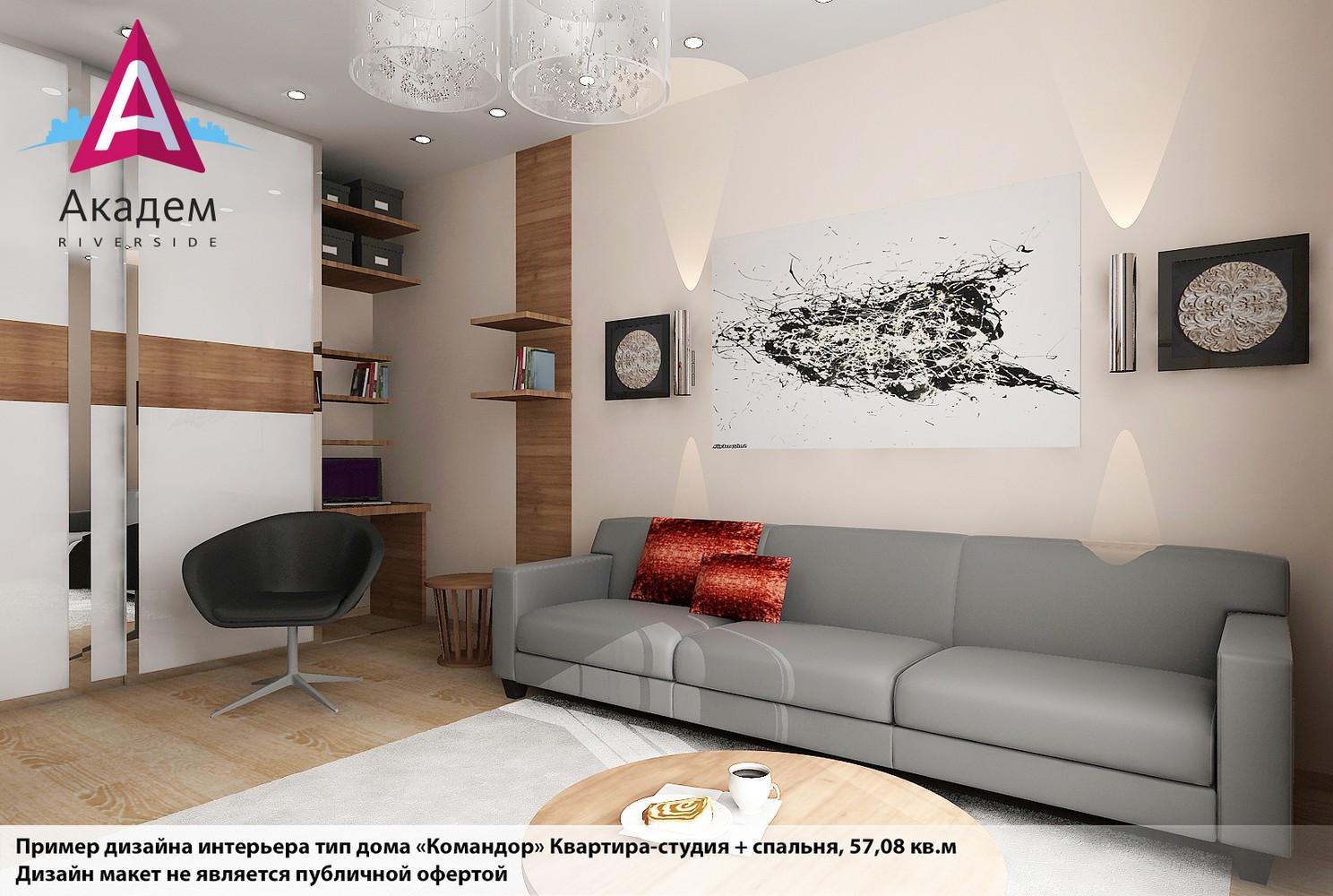 Примеры дизайн квартир