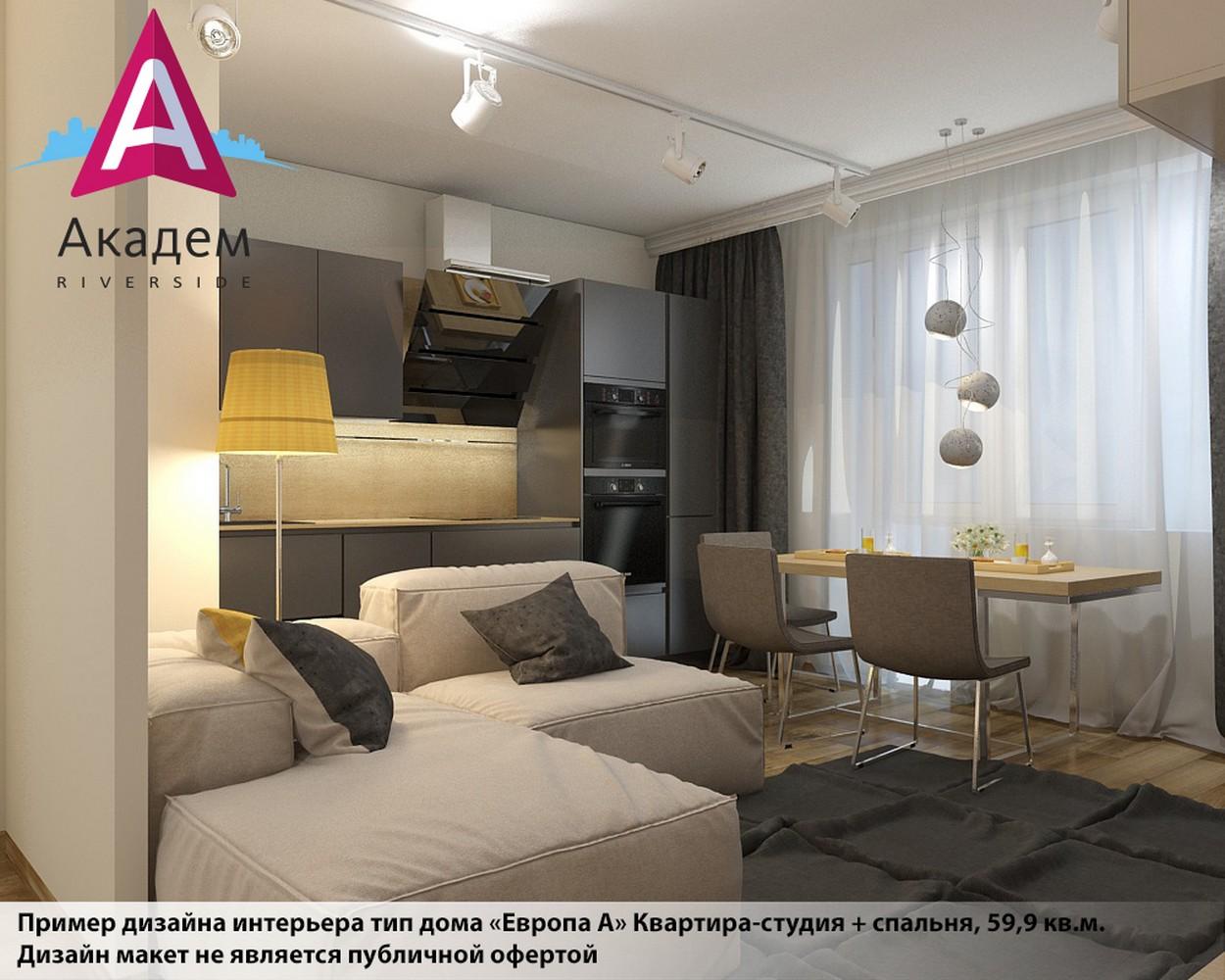 Дизайн проект студия+2 спальни