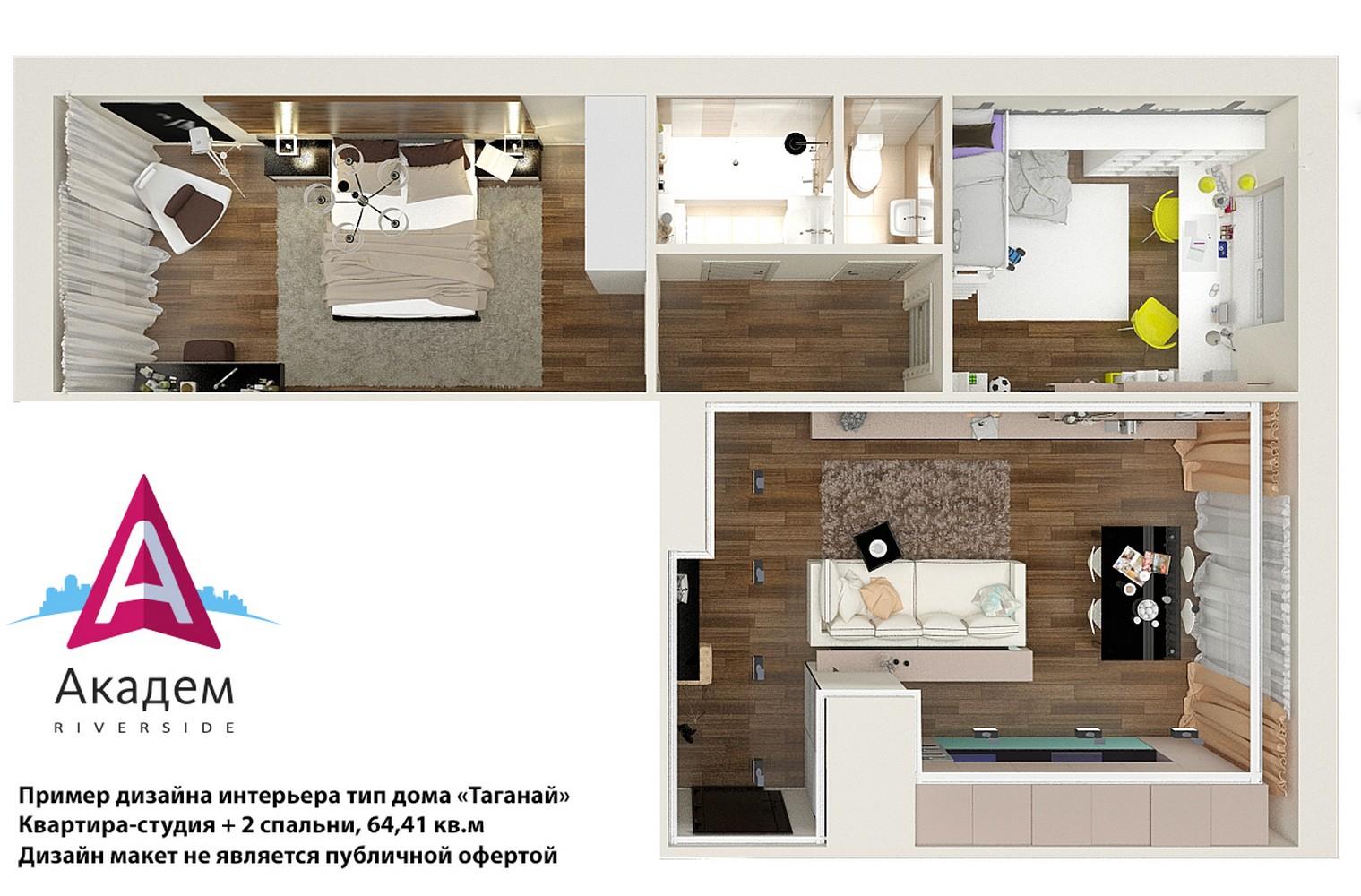 дизайн в домах серия европа