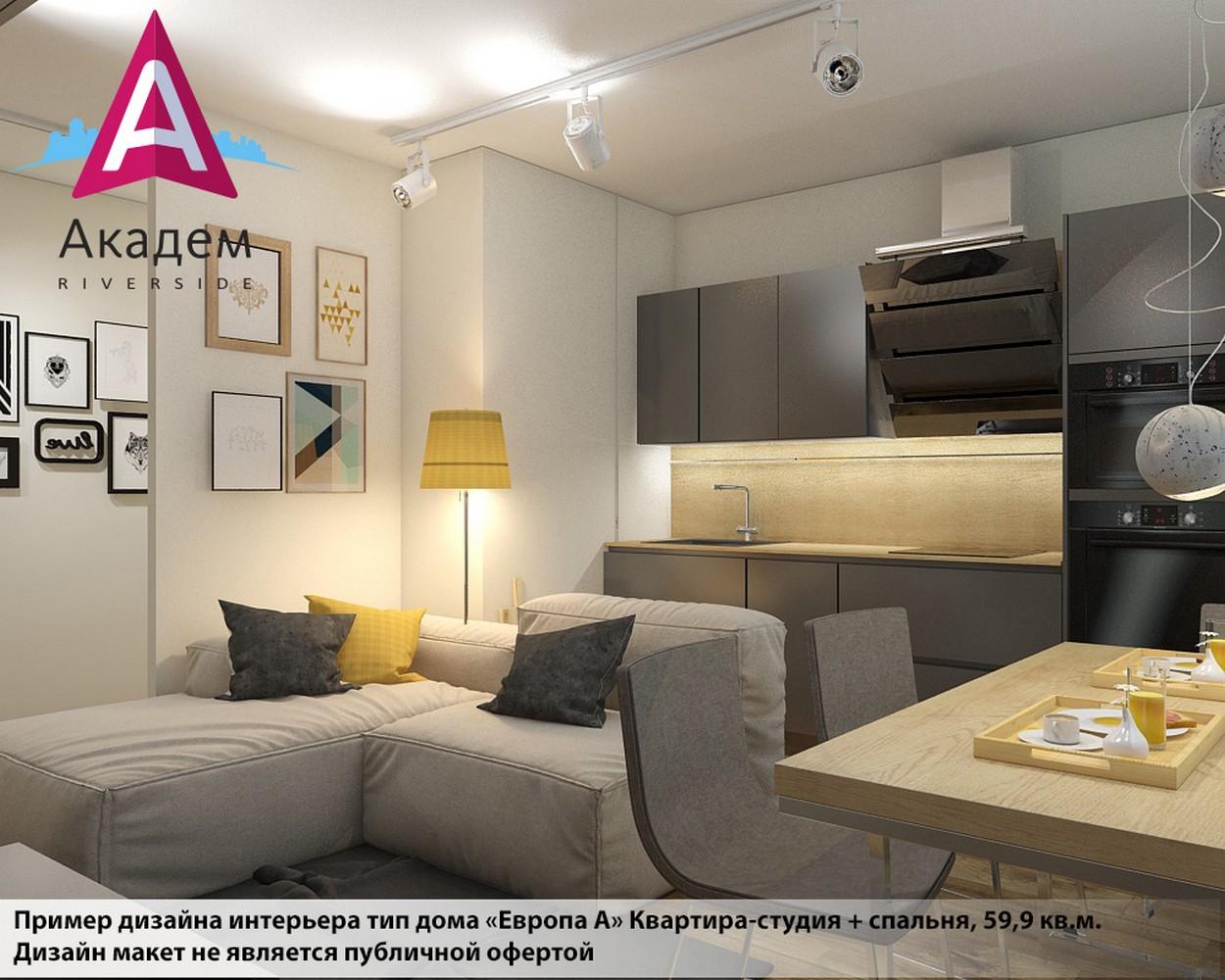 Серия европа дизайн квартир