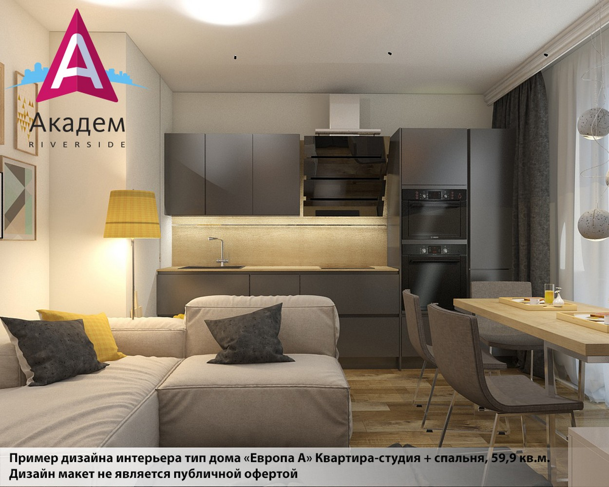 Спальня кухня студия дизайн