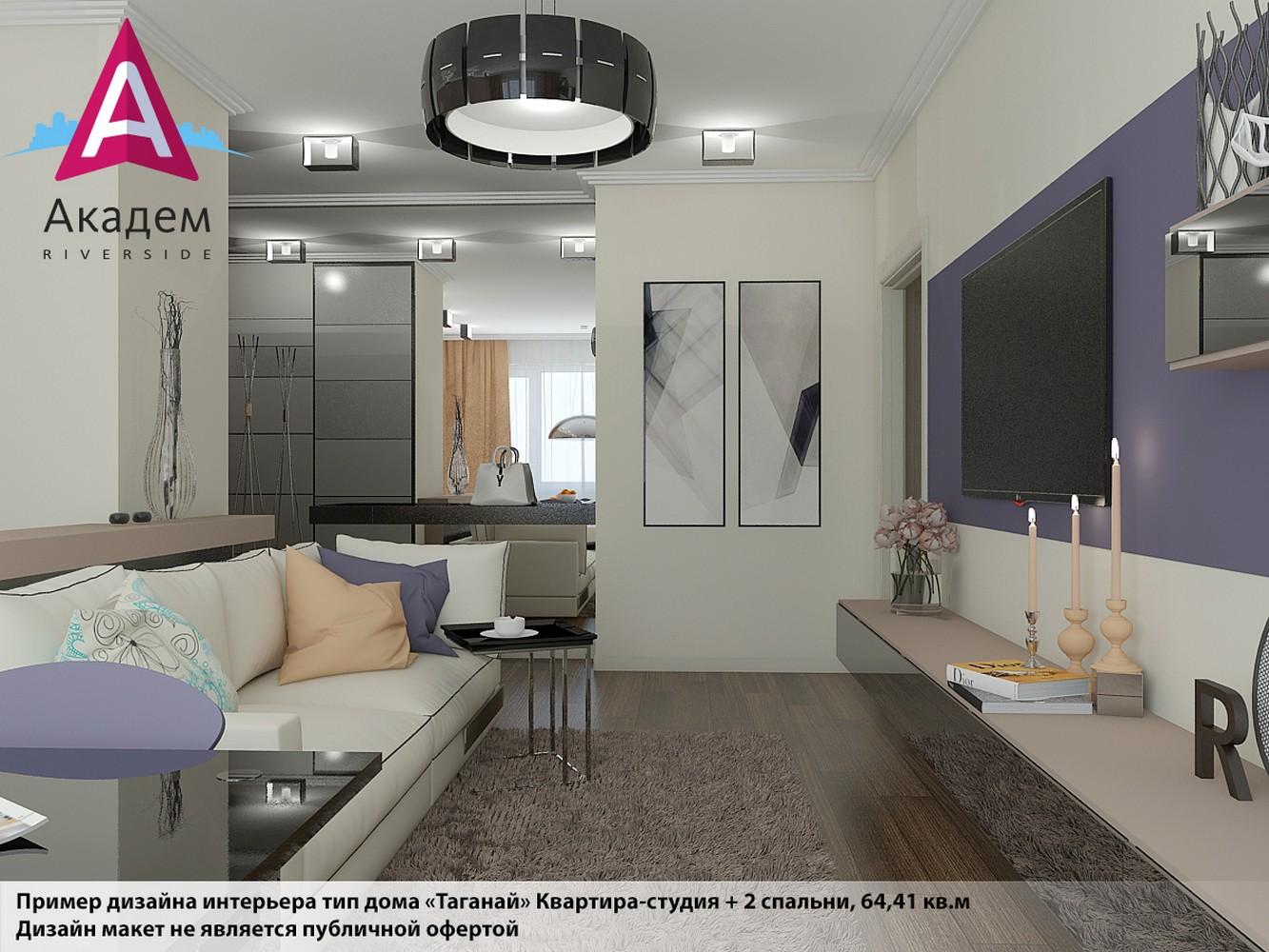 Студия плюс спальня дизайн
