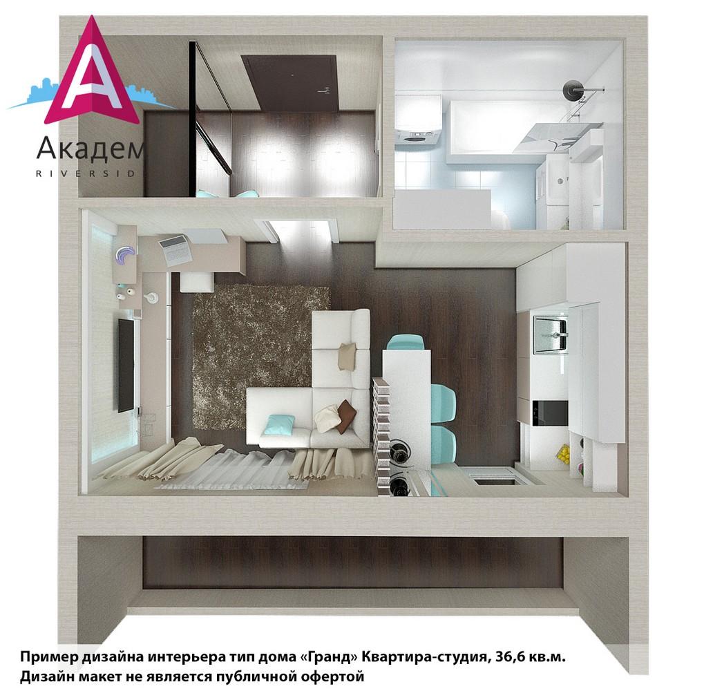 3ds max design 2017. Дизайн интерьеров и архитектуры